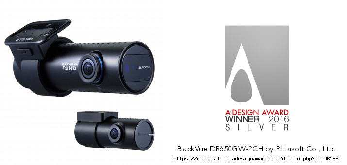 BlackVue DR650GW-2CH Awarded the Coveted A'Design Award