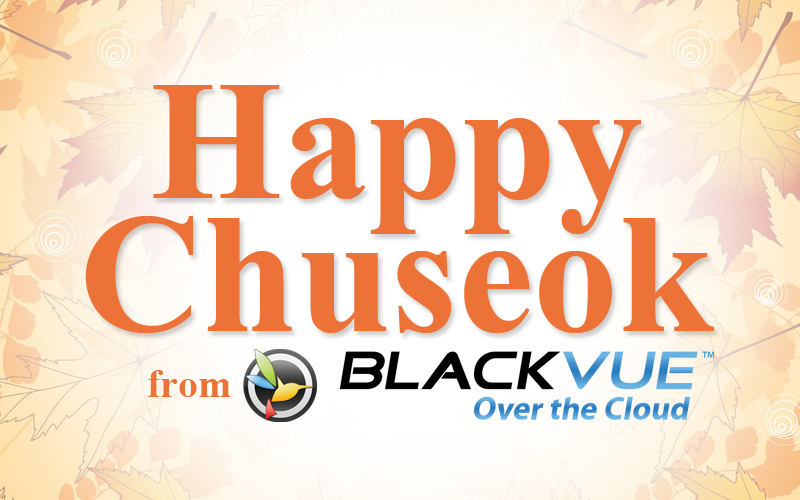 [ANNOUNCEMENT] Chuseok Holiday in South Korea