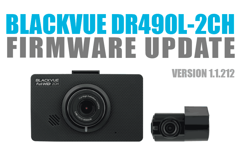 [Firmware Update] DR490L-2CH First Firmware Release