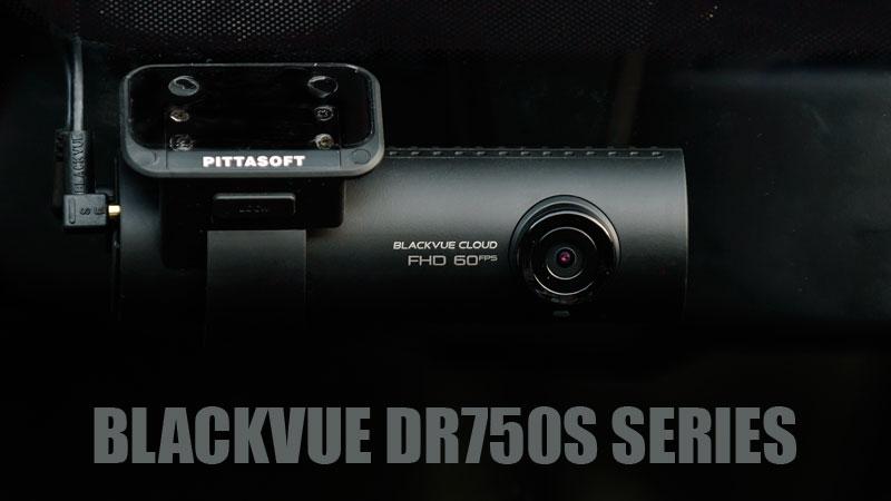 [PRESS RELEASE] BlackVue Announces Flagship Cloud-Compatible Dashcam Successor