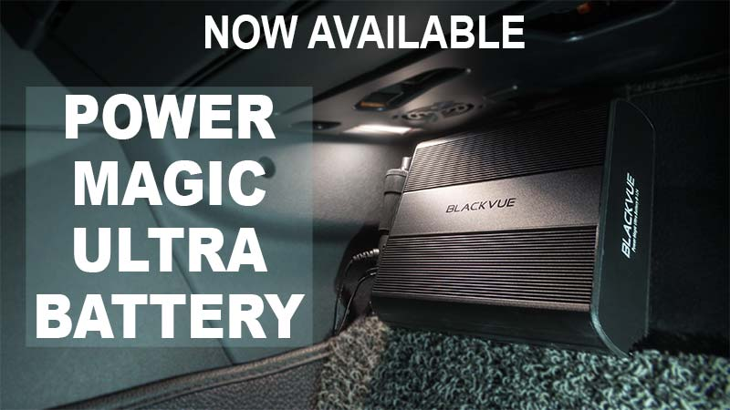 [New Product] Power Magic Ultra Battery Now Available