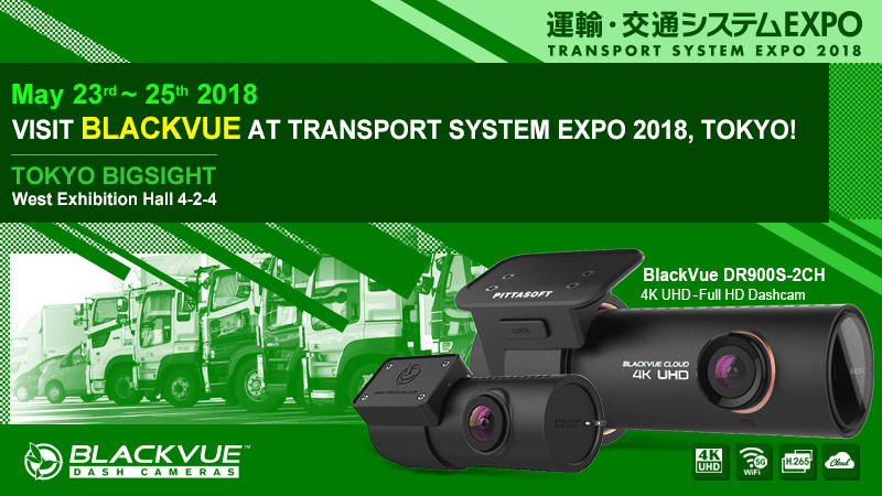 [Trade Show] Visit BlackVue at the Transport System Expo 2018