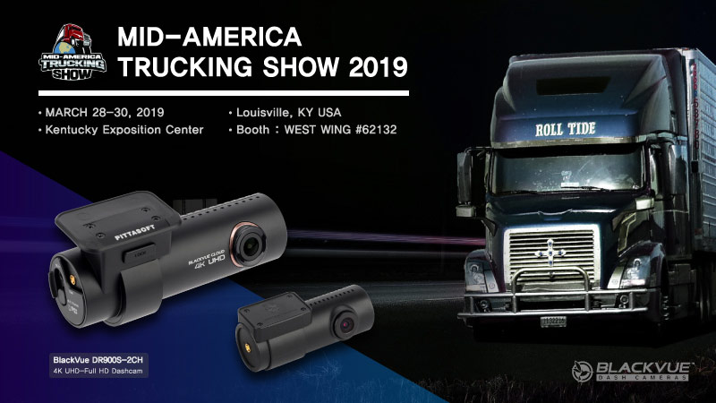 Meet BlackVue at Mid-America Trucking Show MATS 2019