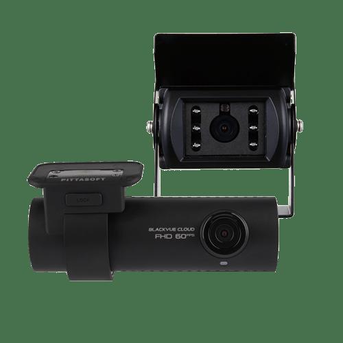 DR750S-2CH-TRUCK-transparent-front-500