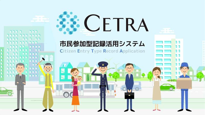 cetra-blackvue-video-screenshot-2