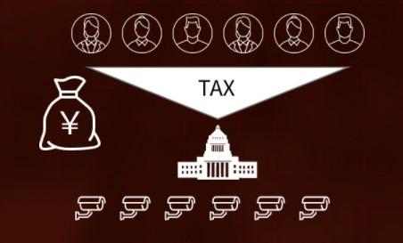 cetra-tax-diagram